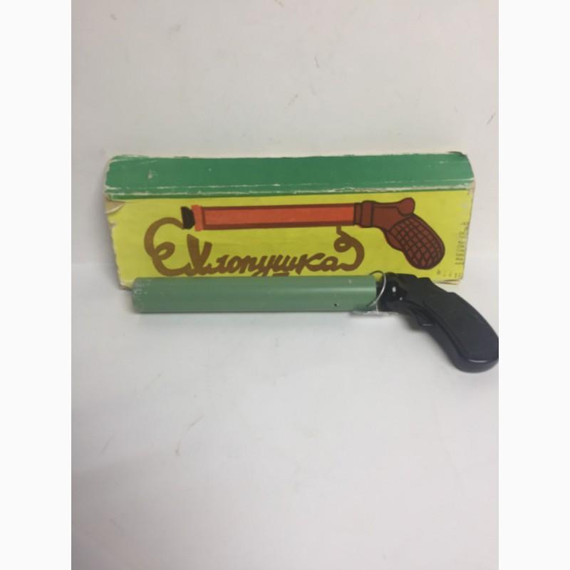 Игрушка СССР Пистолет хлопушка В родной коробке