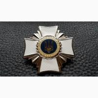 Знак «Лучший Сержант» ВМС Украина