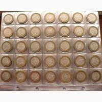 Продам монеты 10 рублей Министерства - 525 штук