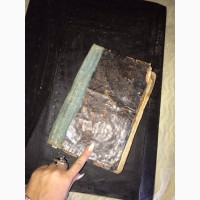 Коран 17 век