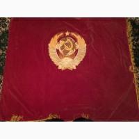 Знамя бархатное с гербом СССР