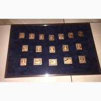 Продам коллекцию золотых марок (Романовская серия и др.)