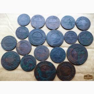 Монеты в ярославле как отличить 5 рублей 1901 фз советский чекан от царского