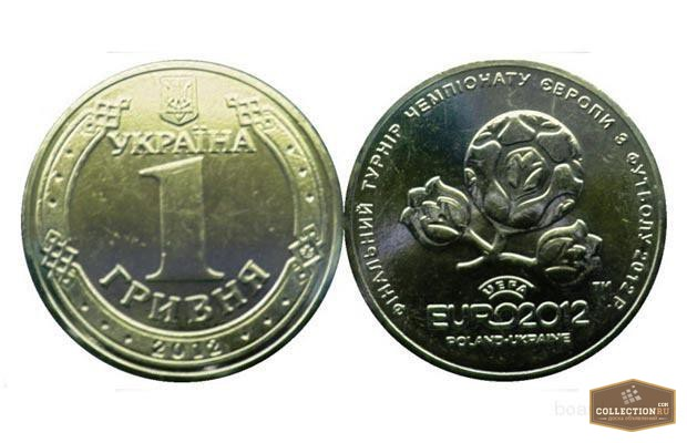 Номиналом 1 гривна евро 2012 москва