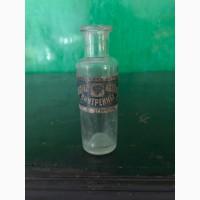 Аптечная бутылочка г.Самара (10, 5 см)