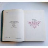 Книги философа Дени Дидро