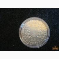 Монету Украины (51), Монеты Украины в Москве