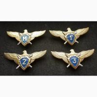 Знаки. Классность. ВВС. Украина. Комплект 4 ШТУКИ