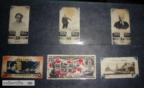 процессе закрывания почтовые марки ленин рекие есть