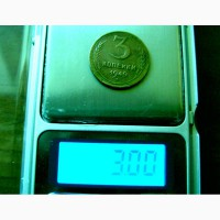 Редкая монета 3 копейки 1949 год