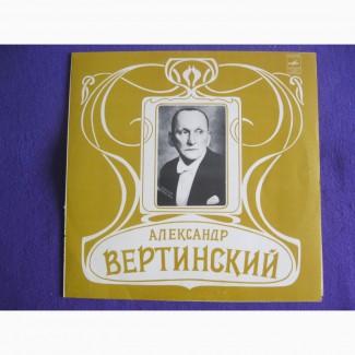 Пластинка Александр Вертинский