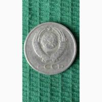 Продам монету 20копеек1961года, редкая
