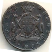 5 копеек сибирка 1772г
