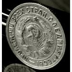 Редкая, мельхиоровая монета 15 копеек 1933 год