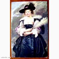 Редкая открытка. Живопись. Портрет Елены Фурман» 1902 год