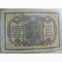 Бона 50 копеек, Екатеринодар, Гражданская война