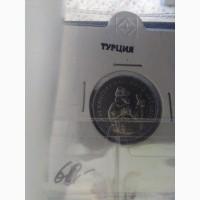 Турецкая монета Продовольственная программа