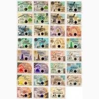 Коллекция проездных билетов г. Липецк 2008 г