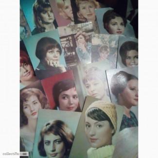 Фото и Фото-открытки Артистов и Городов С.С.С.Р