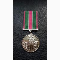 Медаль За мужество при охране государственной границы пс Украина