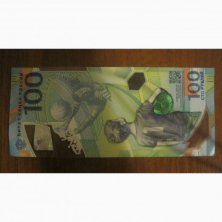 Продам купюру 100 руб FIFA 2018
