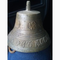 Продам старинные колокол 19 века