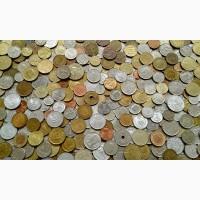 400 иностранных монет 1