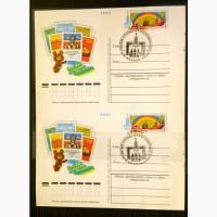 Редкость-сдвоенная почтовая карточка Олимпиада-80