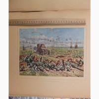 Картины Великая война и революция в картинах, 1914-1917, Петроград, 1923 год