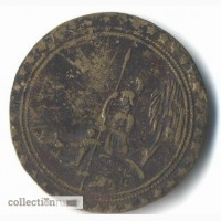 Лубочный» жетон в Уфе