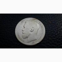 1 рубль 1896 г. Российская империя. АГ