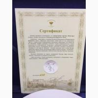Декоративная коллекционная тарелка Кавалеру Фарфор ЛФЗ (с сертификатом в футляре)