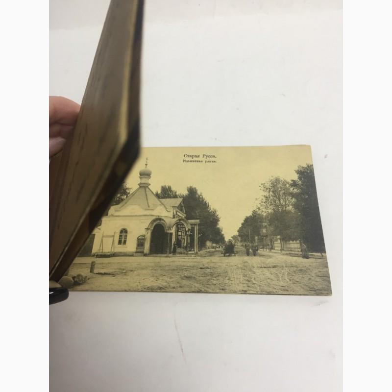 Открытки старая русса, открытки