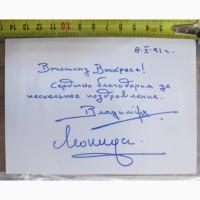 Пасхальное поздравление Великого Князя Владимира Кирилловича Романова