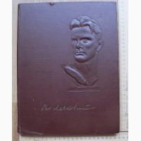 Книга Маяковский в портретах, иллюстрациях, документах, 1956 год