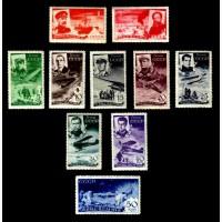 Спасение Челюскинцев 1935 год Авиапочта марки