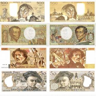 Банкноты Франции
