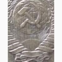 Брак монеты СССР. На аверсе частично отсутствуют ободок и лучи солнца