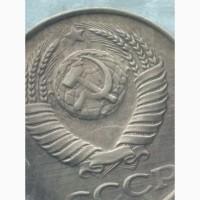 Брак монеты СССР, нет лучей солнца