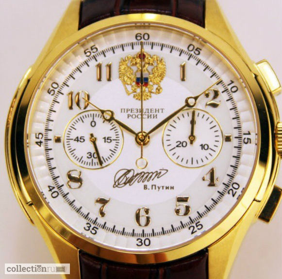 Президент продать часы на работы ломбард крупской часы