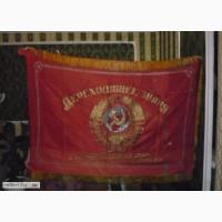 Знамя СССР в Улан-Удэ