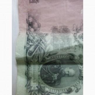 Продам казначейские билеты 1909 года номиналом 25.10 и 5 рублей