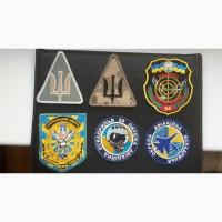Шевроны Военно Воздушные силы. Украина