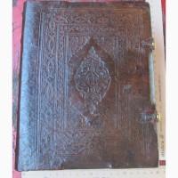 Церковная книга Страсти Христовы, с цветными иллюстрациями, 19 век