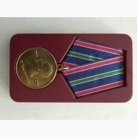Медаль ФЭД