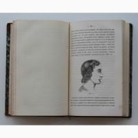 Продается Книга О болезнях рта и соседних ему частей. Санкт-Петербург 1856 год