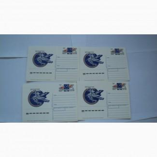 Почтовая карточка 1990 года чистая 4шт