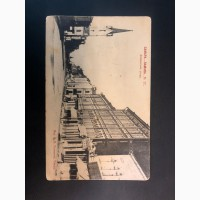 Почтовая открытка.Самара Дворянская улица