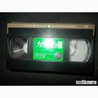 Видеокассета 1985 год made in Japan