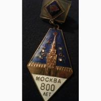Юбилейные медали, значки